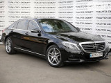 Mercedes-Benz S-Class LONG 4-MATIC                                            2015