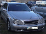 Mercedes-Benz S-Class Long                                            2001