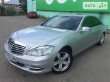 Mercedes-Benz S-Class long, blueefficiency                                            2009